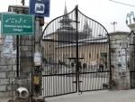 Strike in Kashmir's Srinagar