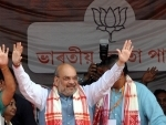 Amit Shah addresses public rally in Assam's Kamrup district