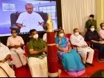 Kerala Chief Minister Pinarayi Vijayan inaugures National Reading Day function