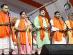 Swearing-in ceremony of Gujarat's new ministers