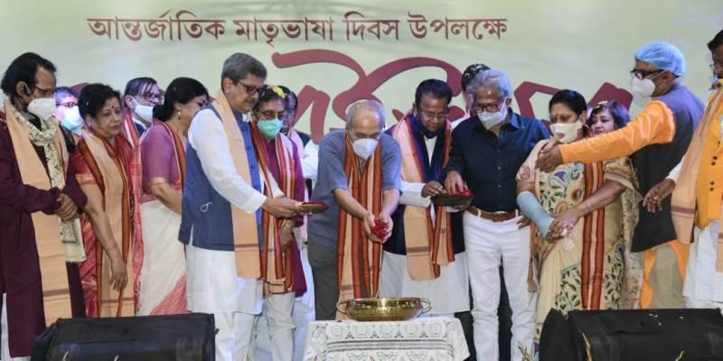 Inauguration ceremony of 'Ekushe Boi Utsab'