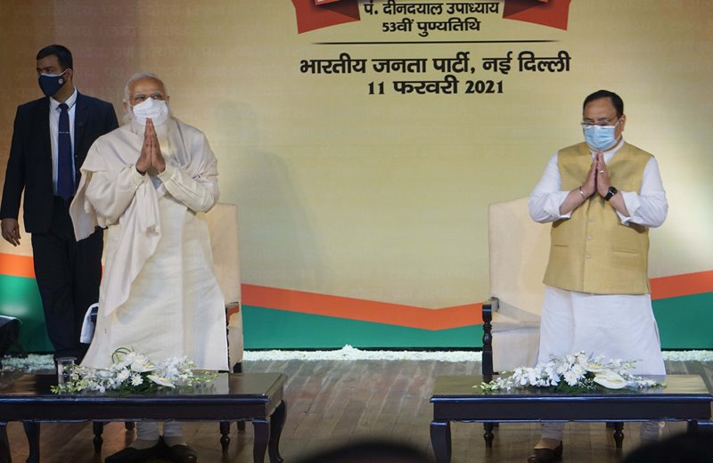 PM Modi on Samarpan Diwas