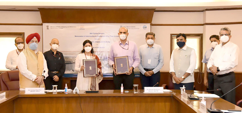 Hardeep Singh Puri attends MoU signing ceremony
