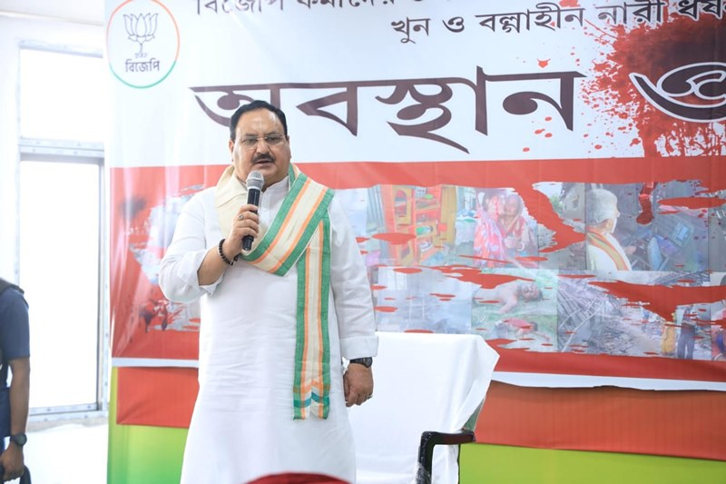 BJP stages dharna against post-poll violence in Kolkata