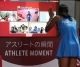 PV Sindhu in Tokyo Olympics 2020