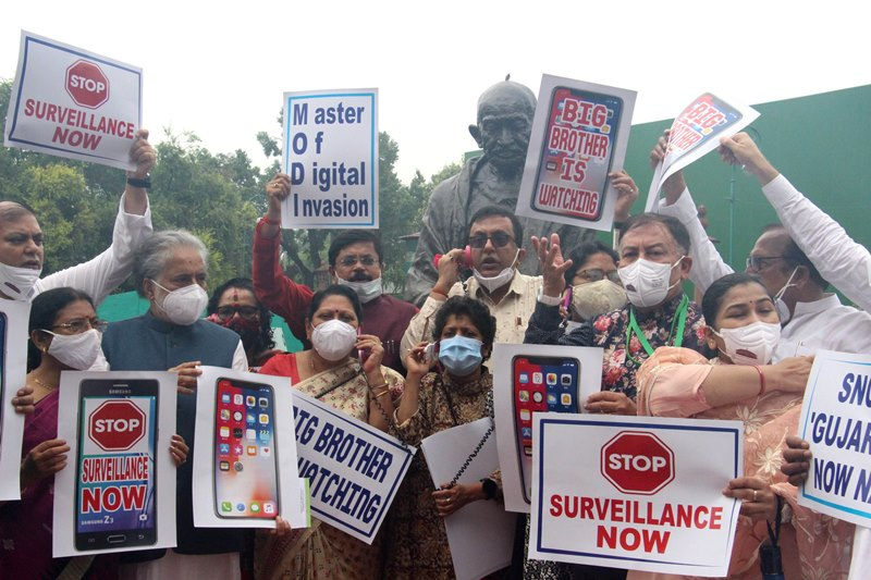 TMC protests over Pegasus issue outside Parliament