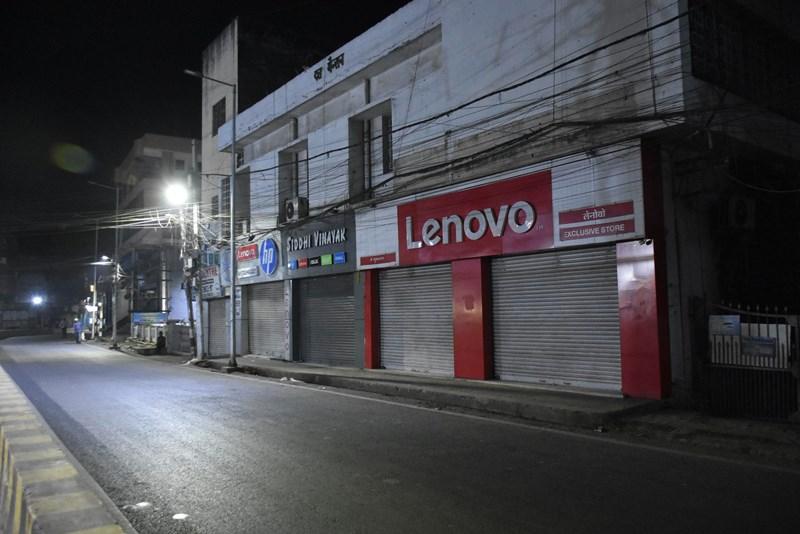 Anti-COVID-19 lockdown in Bihar