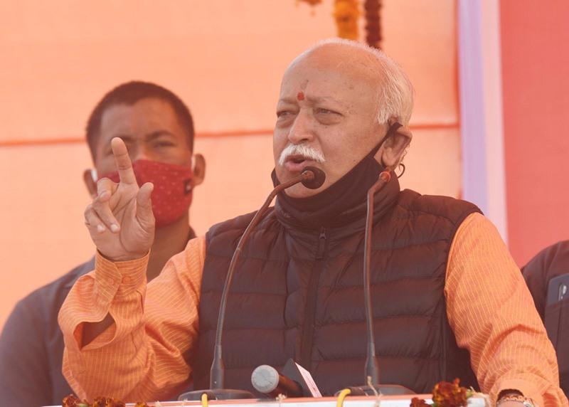 RSS chief Mohan Bhagwat at Seva Sadan Bhavan