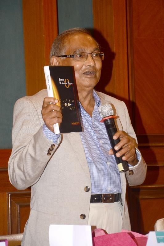 Actress Ananya Chatterjee launches eminent scientist Dr. Motilal Maiti's book BishwoBrahmando O Bijnan