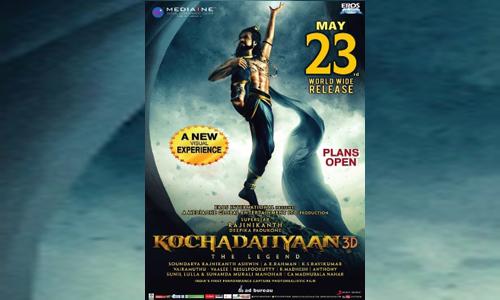 Kochadaiiyaan earns Rs 42 cr on opening weekend