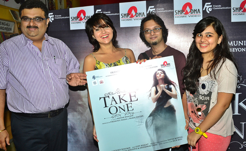 Take One DVD, VCD launched in Kolkata mall