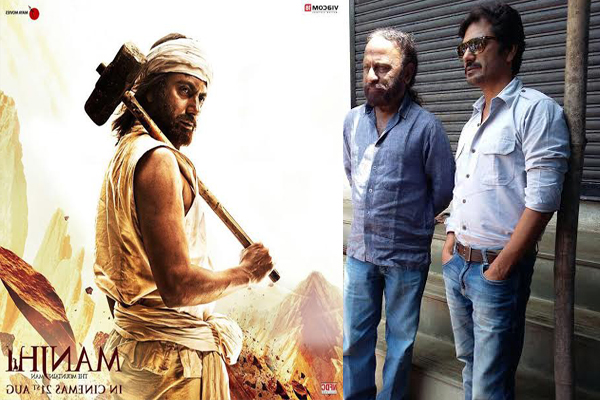 Manjhi-The Mountain Man rakes in Box Office collections