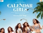 New poster of 'Calendar Girls' launched