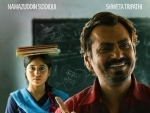 Nawazuddin Siddiqui, Shweta Tripathi's 'Haraamkhor' to premiere at MAMI