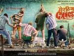 Anurag Kashyup releases the trailer of 'Meeruthiya Gangsters'