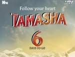 Another poster of Tamasha released