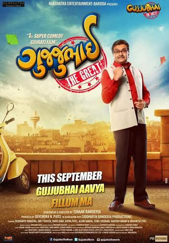 First look of actor Siddharth Randeria's 'Gujjubhai- The Great' released