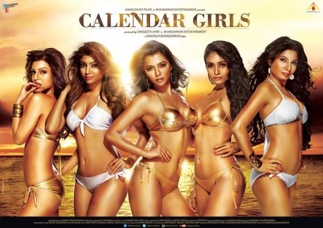 Trailer of Madhur Bhandarkar's Calendar Girls relesed