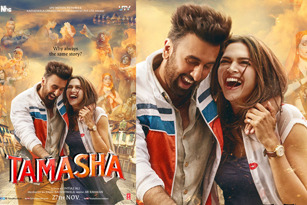 New song from 'Tamasha' released