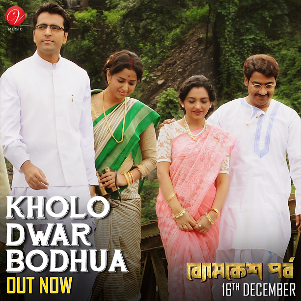 First song from Byomkesh Pawrbo released