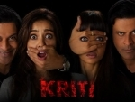 Makers of Kriti challenge Nepali filmmaker to prove the short film was plagiarized