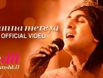 Channa Mereya, song from ADHM released