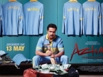 Second dialogue promo of 'Azhar' released