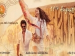 Imtiaz Ali's upcoming movie to hit silver screen on Aug 11