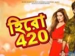 Hero 420 my first 'commercial' film in Bengali: Riya Sen