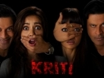 Shirish Kunder's 'Kriti' to release exclusively on Muvizz.com