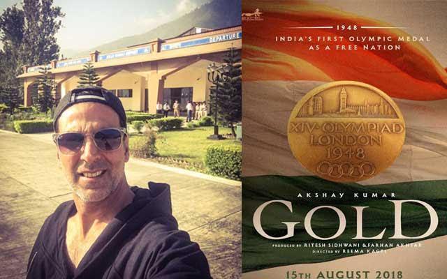 Image result for film gold 2018