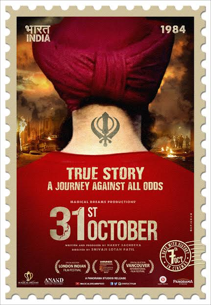 Political thriller '31st October' to hit screens on Oct 7