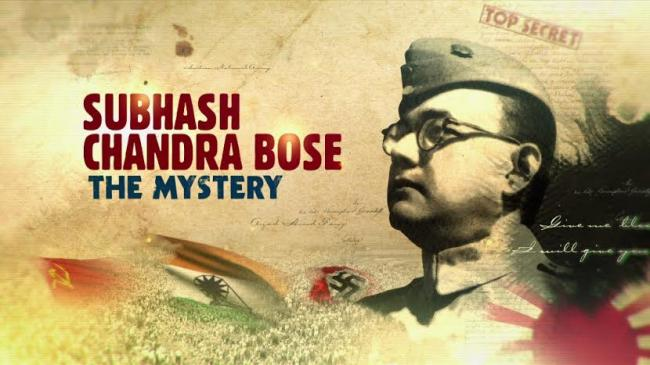 Discovery Channel on a quest to unravel Bose' secret