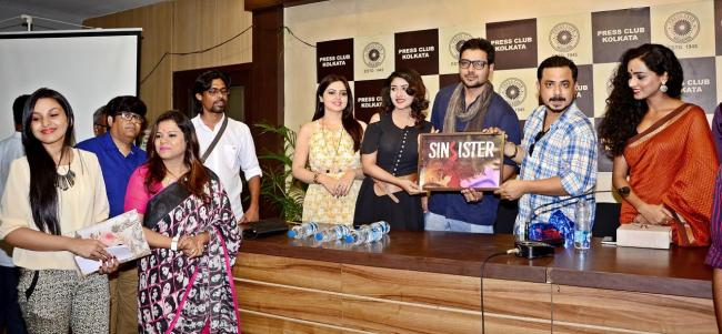 Kolkata: Tollywood film Sin Sister to hit the theaters soon