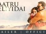 Aditi Rao Hydari starrer Kaatru Veliyidai second trailer released