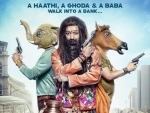 First look poster of Bank Chor released