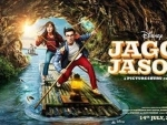 First song from Jagga Jasoos released