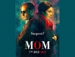 Mom earns Rs. 23.80 crores at Box office, Sridevi magic continues