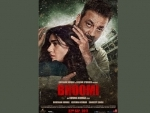 2nd poster of 'Bhoomi' revealed: Sanjay, Aditi for the first time as a father-daughter duo