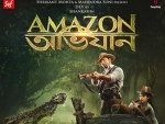 New Amazon Obhijaan poster released, features Dev