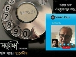 Bengali movie Mayurakshi trailer released