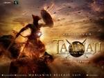 Ajay Devgn launches striking poster of 'Taanaji' on social media!