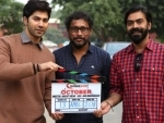 Shoojit Sircar's October to release on Apr 13