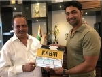 Muhurat ceremony for Dev's next production venture Kabir performed, shooting starts tomorrow