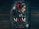 Sridevi's latest released Mom moving towards Rs. 20 crores mark
