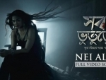 Shob Bhooturey: Nei Alo song released by makers