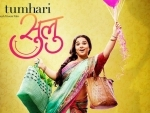 New poster of Tumhari Sulu released