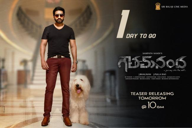 Teaser of upcoming Telugu movie Goutham Nanda released