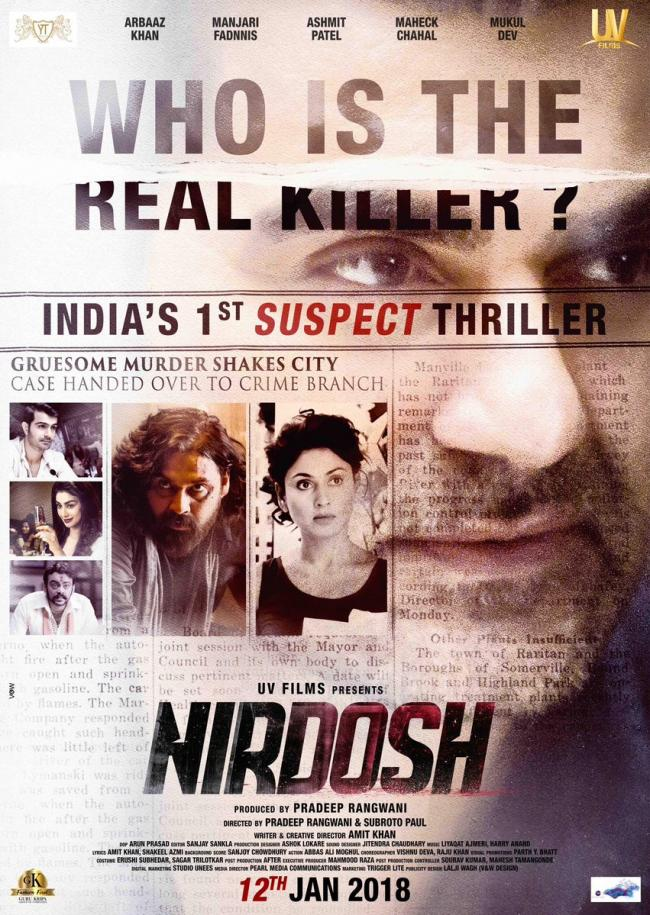 Nirdosh-2018