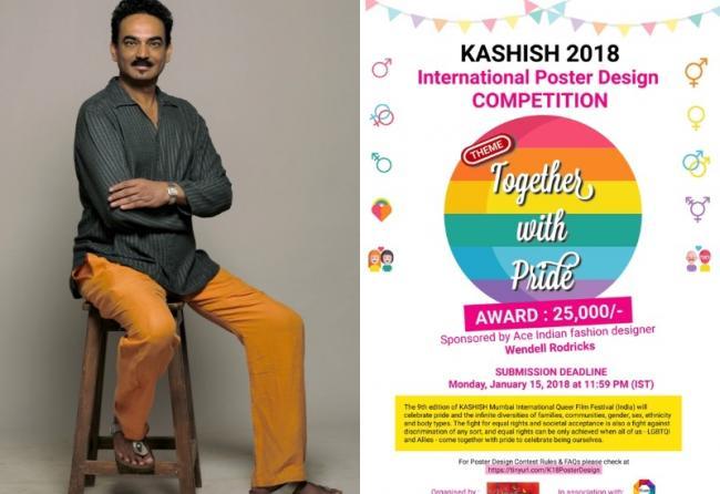 KASHISH 2018 announces International Poster Contest